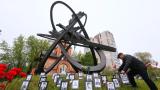 Украйна признава за стотици хиляди жертви от Чернобил