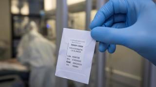 САЩ доставиха на Бразилия 2 млн. дози хидроксихлорохин