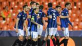 Аталанта победи Валенсия с 4:3 и е 1/4-финалист в Шампионската лига