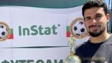 Каули Оливейра е Футболист №1 за април според InStat