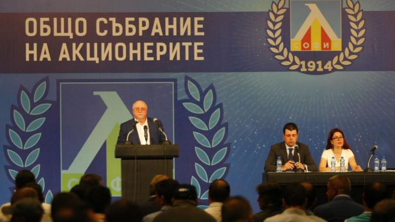 Баждеков: Мога да съм полезен на Левски, клубът никога не е бил в толкова тежка ситуация