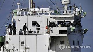 Южнокорейски командоси освободиха пленен кораб