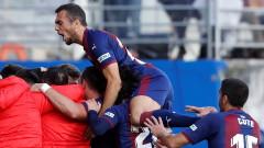 """Реал отново катастрофира в Ла Лига! Ейбар с класика над """"белия балет"""" у дома"""