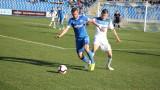 Арда (Кърджали) загуби с 0:2 от Локомотив (Горна Оряховица) като гост