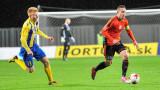 Ружомберок загуби още един ключов футболист за битките с Левски