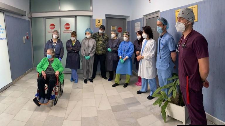 Изписаха 75-годишна жена от село Петърч, успешно излекувана от коронавирус