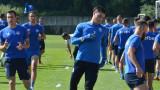 Васил Симеонов: Арда е огромна крачка напред в моята кариера