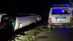"""Изчезна шофьорът на автобуса, катастрофирал на магистрала """"Тракия"""""""