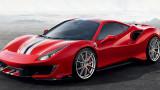 Разкриха новото супер Ferrari преди премиерата в Женева