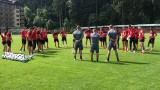 Промяна за първата лятна контрола на ЦСКА