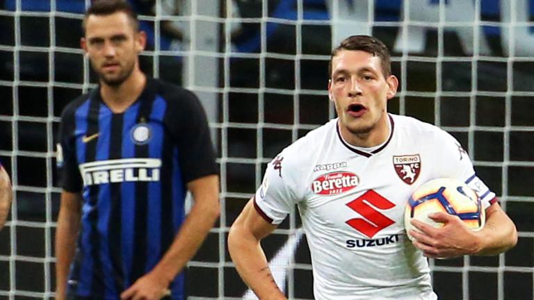 Ръководството на Торино е отхвърлило оферта на стойност 60 милиона