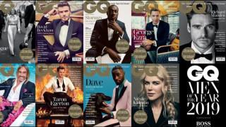 Звездите на наградите на списание GQ