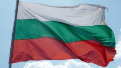 История и създаване на Българското знаме