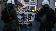 Протест и сълзотворен газ в центъра на Атина