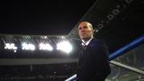 Реал (Мадрид) почти перфектен под ръководството на Зинедин Зидан в Шампионската лига