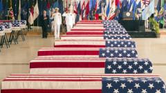 Тръмп благодари на Ким за останките, очаква с нетърпение втора среща