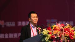 Кой е китайският милиардер зад TikTok?