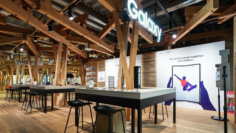 Какви подаръци раздава Samsung на олимпийците в Токио
