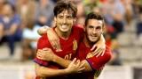 Испания и Давид Силва не оставиха шансове на Белгия - 2:0