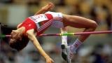 Стефка Костадинова: Кражбата на рекордите не бива да бъде допускана!