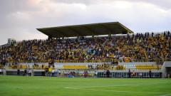От Ботев (Пловдив) пуснаха билетите за мача със Славия
