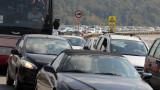 """Верижна катастрофа затвори за 6 часа магистрала """"Хемус"""""""