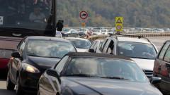 Интензивен трафик и задръствания в края на 3-дневния уикенд