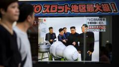 Война в Северна Корея: Колко ще струва на глобалната икономика?