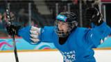 Мария Руневска: Доказах, че хокеист от България може да спечели медал от Олимпиада