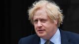 Борис Джонсън обмисля нова едномесечна блокада на цяла Англия