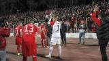 Анатоли Господинов: Сам поисках да си тръгна от ЦСКА