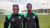 Двама африканци карат пробен период във Витоша