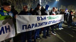 Защитници на втория лифт над Банско с поредна блокада на Е-79