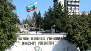 Пожар във военния университет в Търново