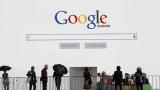 Google инвестира в компания специалист в добавената реалност