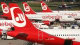 Lufthansa предлага €200 милиона за фалиралата Air Berlin