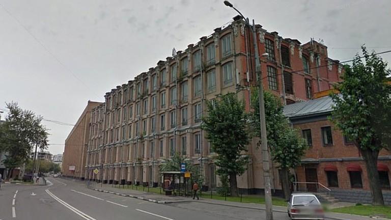 Спорният имот в Москва