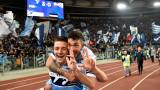 Милинкович-Савич попадна в полезрението на Челси