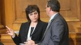Нинова убедена, че ГЕРБ ще се опитат да фалшифицират изборите
