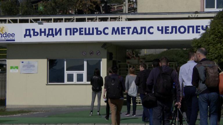 Dundee Precious Metals започна производството на златен концентрат в Крумовград