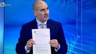 Цветан Цветанов: Правителството се провали с ваксинацията - план няма, има хаос