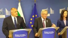 Борисов иска общоевропейска ревизия на отбраната