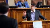 Законопроект удря по джоба частните съдебни изпълнители