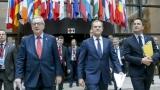 Евросъюзът обяви как ще се бори безкомпромисно срещу тероризма