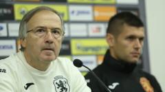 Георги Дерменджиев: Върба е идеален за Лудогорец, срещу Беларус може да пусна нови играчи