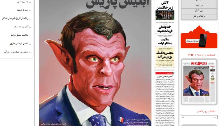 Иранският вестник Vatanemrooz публикува във вторник карикатура на френския президент
