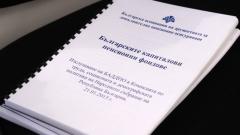 Пенсионните фондове надхвърлиха минималната доходност, изисквана от КФН