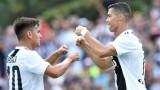 """Кристиано Роналдо стартира приключението си по терените на италианската Серия """"А"""""""