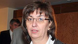 ДСБ: Нов избирателен закон срещу купуването на гласове