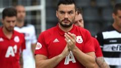 ЦСКА се раздели с нападателя Тони Уот